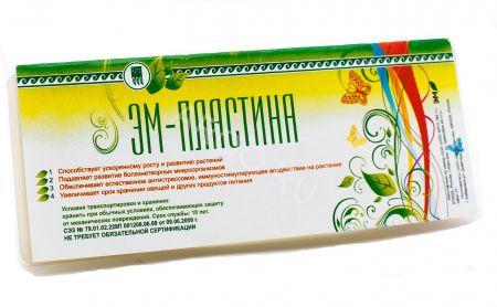 Эм-пластина для повышения урожая и роста зеленой массы растений
