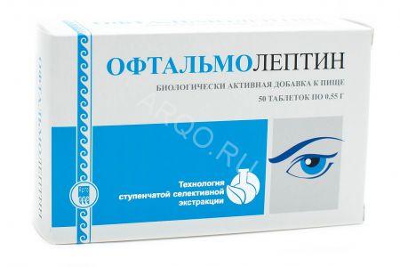 Офтальмолептин для улучшения зрения и защиты тканей